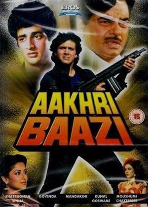 Rent Aakhri Baazi Online DVD Rental