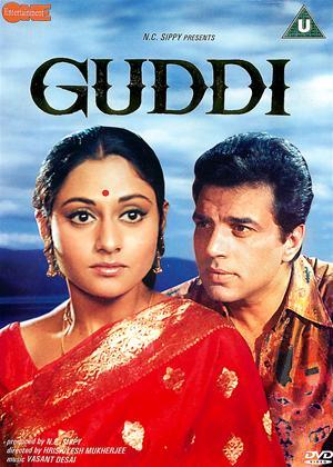 Rent Guddi (aka Darling Child) Online DVD Rental