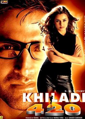 Rent Khiladi 420 Online DVD Rental