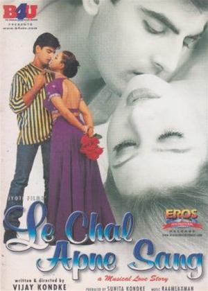 Rent Le Chal Apne Sang Online DVD Rental
