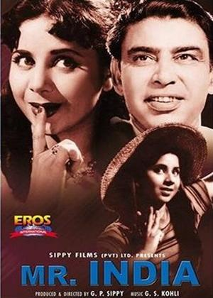 Rent Mr. India: Geeta Bali Online DVD Rental