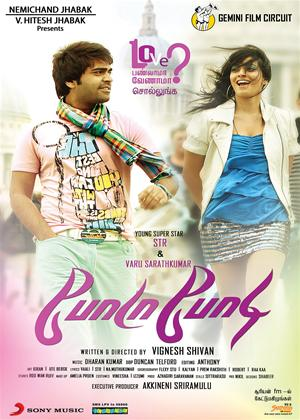 Rent Podaa Podi Online DVD Rental