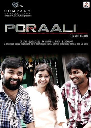 Rent Poraali Online DVD Rental