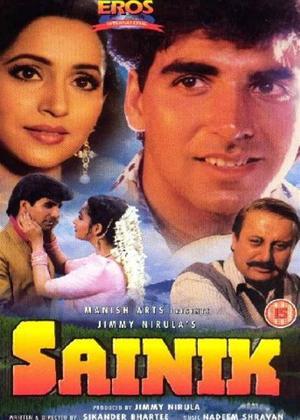 Rent Sainik Online DVD Rental