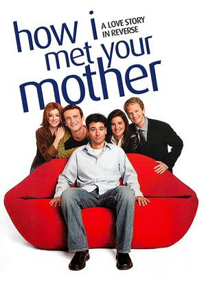 How I Met Your Mother Online DVD Rental