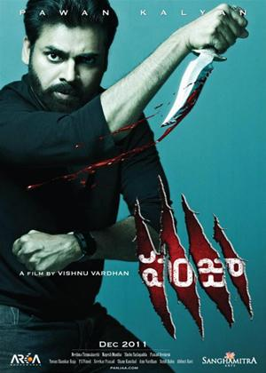 Rent Panjaa Online DVD & Blu-ray Rental