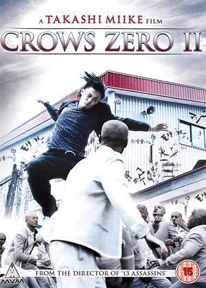 Rent Crows Zero II (aka Kurôzu zero II) Online DVD Rental