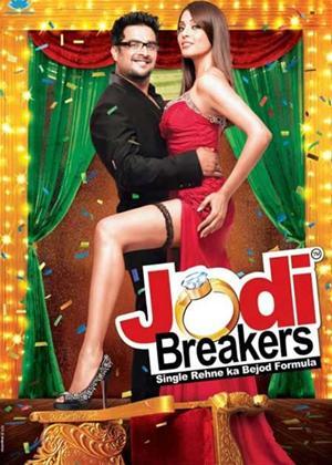 Rent Jodi Breakers Online DVD Rental