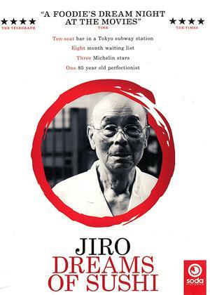 Rent Jiro Dreams of Sushi Online DVD Rental