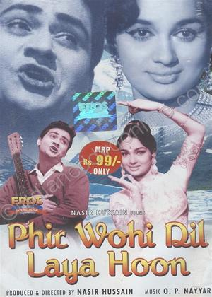 Rent Phir Wohi Dil Laya Hoon Online DVD Rental