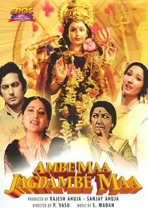 Rent Ambe Maa Jagdambe Maa Online DVD Rental