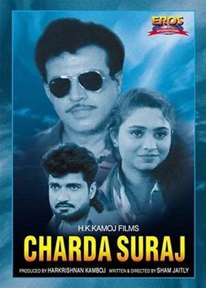 Rent Charda Suraj Online DVD Rental