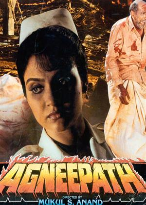 Rent Agneepath Online DVD Rental