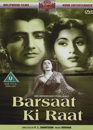 Rent Barsaat Ki Raat Online DVD Rental