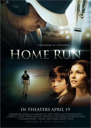 Rent Home Run Online DVD Rental