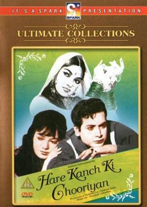 Rent Hare Kaanch Ki Chooriyan Online DVD Rental