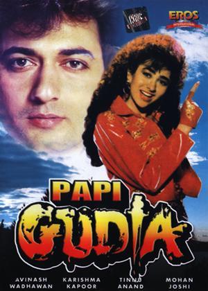 Rent Papi Gudia Online DVD Rental