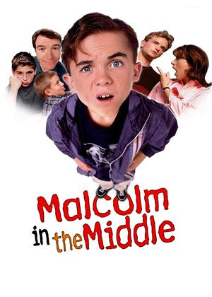 Rent Malcolm in the Middle Online DVD & Blu-ray Rental