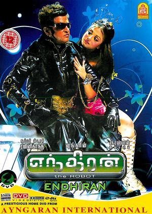 Rent Endhiran (aka The Robot) Online DVD & Blu-ray Rental