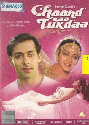 Rent Chaand Kaa Tukdaa Online DVD Rental