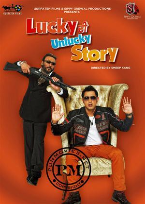 Rent Lucky Di Unlucky Story Online DVD Rental