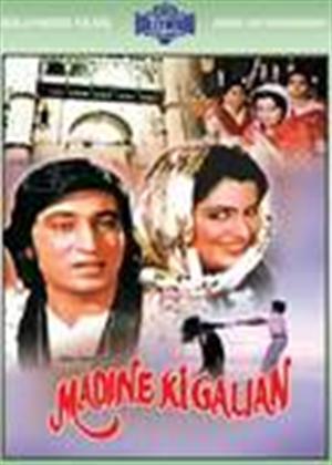 Rent Madine Ki Galian Online DVD Rental