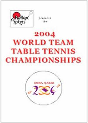 Rent 47th World Table Tennis Championships Online DVD Rental