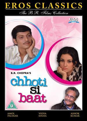 Rent Chhoti Si Baat Online DVD Rental