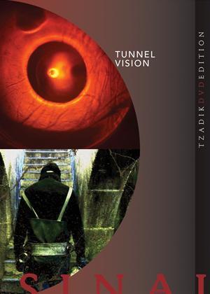 Rent Raz Mesinai: Tunnel Vision Online DVD Rental