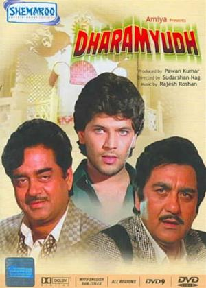 Rent Dharamyudh Online DVD Rental