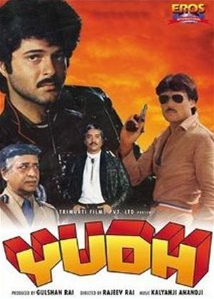 Rent Yudh Online DVD Rental