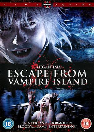 Rent Higanjima: Escape from Vampire Island Online DVD & Blu-ray Rental