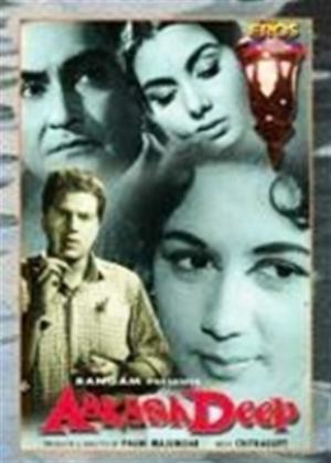 Rent Aakash Deep Online DVD Rental
