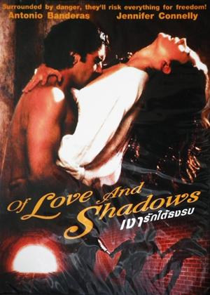 Rent Of Love and Shadows Online DVD Rental