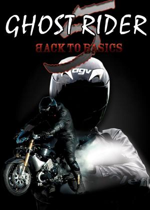 Rent Ghost Rider 5 Online DVD Rental