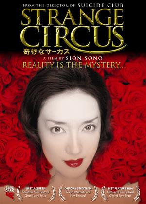 Rent Strange Circus (aka Kimyô na sâkasu) Online DVD Rental