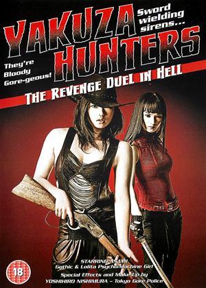 Rent Yakuza Hunters 2: The Revenge Duel in Hell (aka Gyakushû! Sukeban hantâzu: Jigoku no kettô) Online DVD Rental