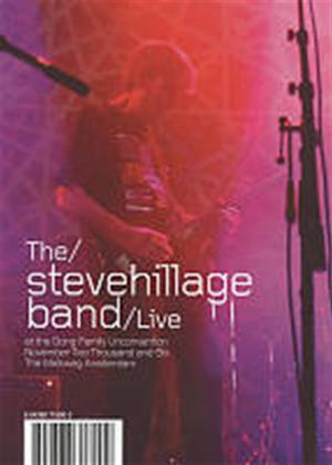 Rent The Steve Hillage Band: Live at the Gong Unconvention Online DVD Rental