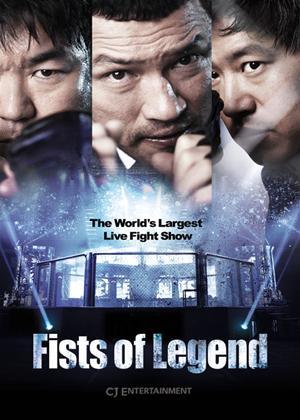 Rent Fists of Legend (aka Jeon Seol Ui Ju Meok) Online DVD Rental
