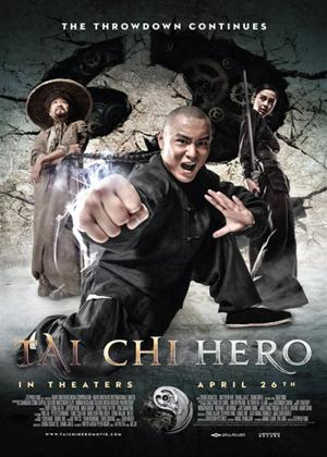 Rent Tai Chi Hero Online DVD Rental