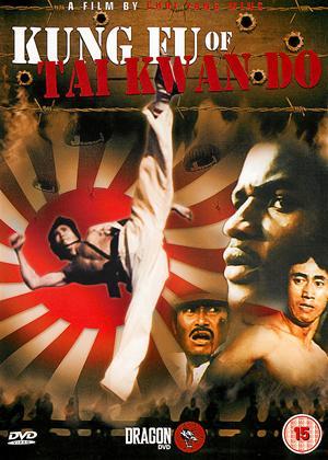 Rent Kung Fu of Tai Kwan Do Online DVD Rental