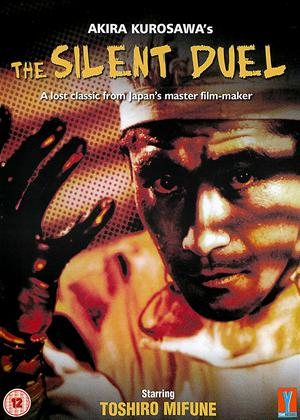 Rent The Silent Duel (aka Shizukanaru Kettô) Online DVD Rental