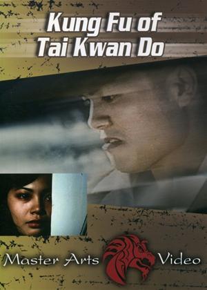 Rent Kung Fu of Tai Kwon Do (aka Shuang long gu) Online DVD Rental