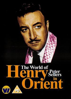 Rent The World of Henry Orient Online DVD Rental