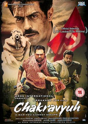 Rent Chakravyuh Online DVD Rental