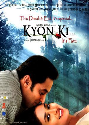 Rent Kyon Ki Online DVD Rental