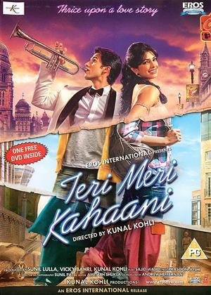 Rent Teri Meri Kahaani Online DVD Rental