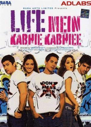 Rent Life Mein Kabhi Kabhiee Online DVD Rental
