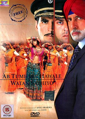 Rent Ab Tumhare Hawale Watan Sathiyo Online DVD Rental