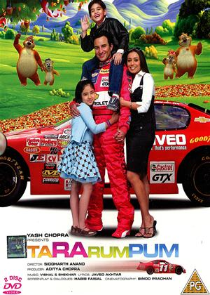 Rent Ta Ra Rum Pum Online DVD & Blu-ray Rental